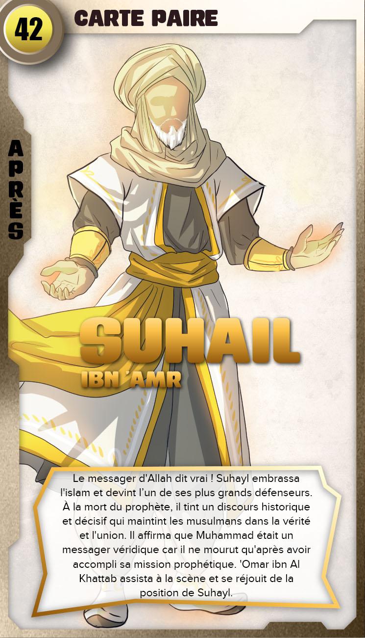 Suhail Ibn Amr R2