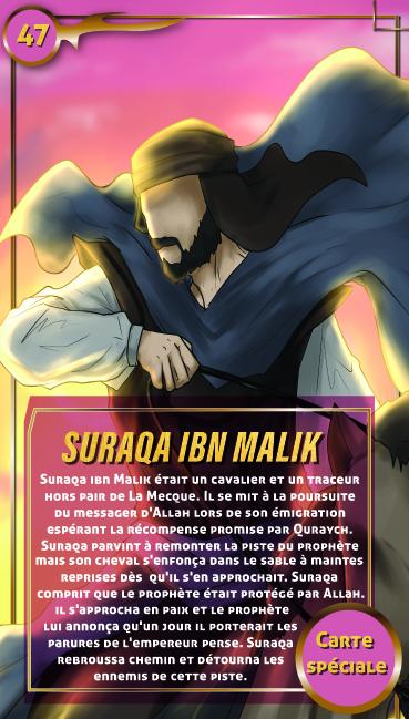 carte speciale 47 suraqa ibn Malik